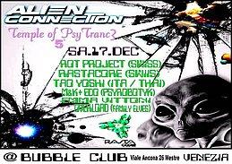 Party Flyer THE TEMPLE OF PSYTRANCE 5 : THE ALIEN CONNECTION 17 Dec '16, 23:30