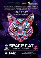 Party Flyer Space Cat / Joyrider (belatedly) birthday Party 19 May '17, 23:00