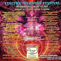 Party Flyer ॐ Electric Mahadev Festival ll official 2017ॐ ll 7 Jul '17, 05:00