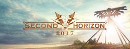 Party Flyer Second Horizon Festival 2017 23 Jun '17, 12:00