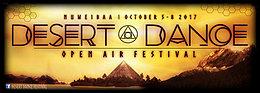 Party Flyer Desert Dance 2017 - UNITY 5 Oct '17, 18:00
