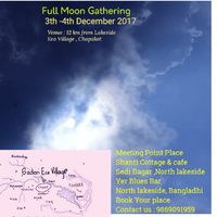 Party Flyer full moon Gathering 3 Dec '17, 10:30