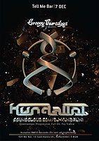 Party Flyer Groovy Thursdays - Kundalini (BMSS Rec) 7 Dec '17, 21:00