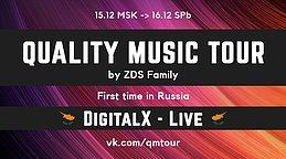 Party Flyer DigitalX in Russia 15.12 - MSK 16.12 - SPB 15 Dec '17, 01:00