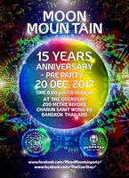 Party Flyer Pre Moon Mountain 15years Anniversary Party 20 Dec '17, 20:00