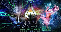 Party Flyer ARCAN & Friends - All night long 22 Dec '17, 23:00