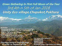 Party Flyer Green Gathering 3 Jan '18, 10:00