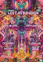Party Flyer Lost Project Presents Lost in Bangkok 13 Jan '18, 20:00