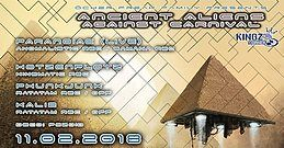Party Flyer Ancient Aliens Against Carnival 11 Feb '18, 23:00