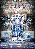 Party Flyer Lost Project pres Spirit Tribe : Ascension Bangkok 3 Mar '18, 20:00