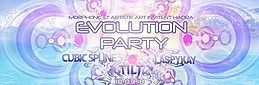 Party Flyer Evolution Party 10 Mar '18, 21:00