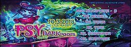 Party Flyer PSY-DARKroom vol.4 mit Afterhour bis 10:30 10 Mar '18, 22:30