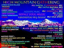 Party Flyer High Mountain Gathering 12 Apr '18, 08:00