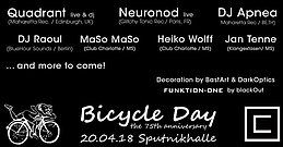 Party Flyer Bicycle Day - the 75th anniversary! 20 Apr '18, 23:00