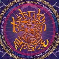 Party Flyer Babylon in space - Hypogeo (Zenon rec) live set - 11 May '18, 22:00