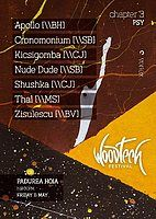 Party Flyer WoodTech Promo Party • Vortex: chapter 3 - PSY 11 May '18, 18:00