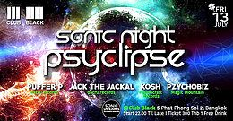 Party Flyer Sonic night ॐ Psyclipse at Club Black 13 Jul '18, 22:00