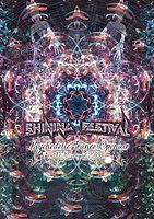 Party Flyer Shining-Festival 2018 ( 5 Years psychedelic trance open air ) 10 Aug '18, 13:00