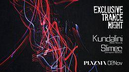 Party Flyer Exclusive Trance Night 2 Nov '18, 22:00