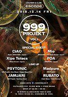 Party Flyer 999Projekt Vol.1 @ Escape 14 Dec '18, 22:00