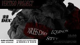 Party Flyer Vertigo Project Psy-Tech tek Shega e Eger 22 Dec '18, 18:00