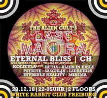 Party Flyer LASTxMANTRA | two floor psychedelic expirience 28 Dec '18, 22:00