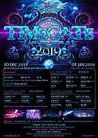 Party Flyer Timegate 2019 - Aquatic World - night one 30 Dec '18, 18:00
