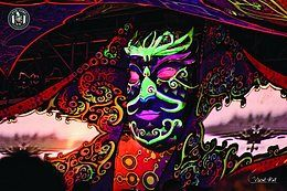 Party Flyer POSEIDON 3.0 ATLANTIS TRIBE+ EVIL CORP +● LORD FLAMES ●(Connection Festival)!! 26 Jan '19, 23:00