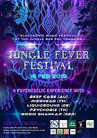 Party Flyer Jungle Fever Festival 16 Feb '19, 19:00
