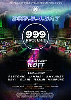 Party Flyer 999Projekt Psytrance Party Vol.8 4 May '19, 22:00