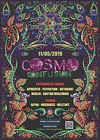 Party Flyer ѪCosmo ConfusionѪ 11 May '19, 23:00