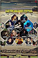 Party Flyer ॐElectric Mahadev Festival ॐ 9 Jun '19, 10:00