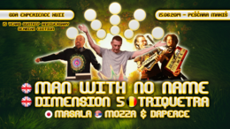 Party Flyer GOA EXPERIENCE XVII 15 Jun '19, 22:00