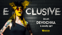 Party Flyer Devochka / exclusive 4 hours set / Berlin 20 Jul '19, 22:00