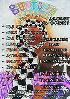 Party Flyer Buntopia 2 Open Air 2 Aug '19, 15:00