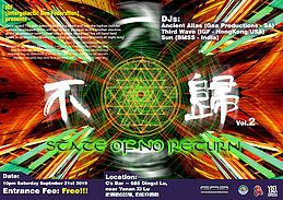 Party Flyer State of No Return Vol.2 21 Sep '19, 22:00