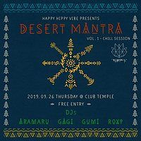 Party Flyer [DESERT MANTRA] CHILLOUT 26 Sep '19, 20:00