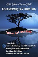 Party Flyer Green Gathering Vol-7 Promo Party 13 Oct '19, 01:30