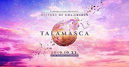 Party Flyer Talamasca / History of Goa Trance / 22 Oct '19, 22:00