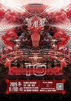 Party Flyer GoaProductions Decennial Tour - Kunming Leg 1 Nov '19, 22:00