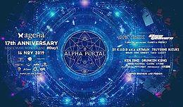 Party Flyer Alpha Portal @ ageHa Tokyo 17th ANNIVERSARY 16 Nov '19, 23:00