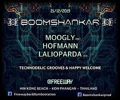 Party Flyer BoOMshakanr Prod @ Hin Kong Beach 21 Dec '19, 15:00
