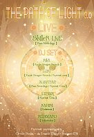 Party Flyer The Path of Light - Psytronic New year's Party 31 Dec '19, 23:00