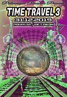 Party Flyer <<<----TimeTravel 3---->>> 31 Dec '19, 22:30