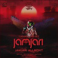 Party Flyer JAMJARI ALLNIGHT 26 Jan '20, 22:00