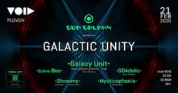 Party Flyer GALACTIC UNITY - Plovdiv 21 Feb '20, 22:00