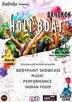 Party Flyer Holi Boat 7 Mar '20, 17:00