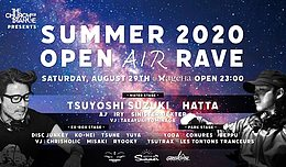 "Party Flyer COT presents ""summer 2020 OPEN AIR RAVE"" 29 Aug '20, 23:00"