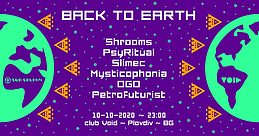 Party Flyer BACK TO EARTH 10 Oct '20, 23:00