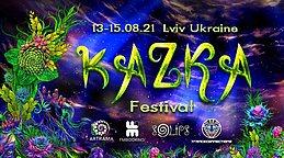 Tranceconnections: KaZka 13 Aug '21, 22:00